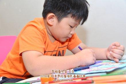 Batu Pahat Gereja Joy Soga Colouring Contest 苏雅喜乐堂主办2018年 峇株巴辖双亲节儿童填色画画比赛 培养儿童对彩色画画的兴趣 发掘美术的潜能 C1-38