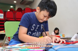 Batu Pahat Gereja Joy Soga Colouring Contest 苏雅喜乐堂主办2018年 峇株巴辖双亲节儿童填色画画比赛 培养儿童对彩色画画的兴趣 发掘美术的潜能 C1-40