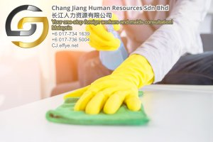 Chang Jiang Human Resources Johor Malaysia Foreign Worker Permit Passport Insurance Consultation Rehiring Workers and Maids EPA01-52