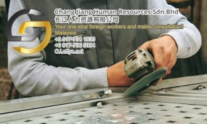 Chang Jiang Human Resources Johor Malaysia Foreign Worker Permit Passport Insurance Consultation Rehiring Workers and Maids EPA01-60