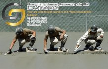Chang Jiang Human Resources Johor Malaysia Foreign Worker Permit Passport Insurance Consultation Rehiring Workers and Maids EPA01-83