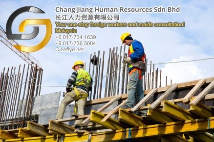 Chang Jiang Human Resources Johor Malaysia Foreign Worker Permit Passport Insurance Consultation Rehiring Workers and Maids EPA01-96