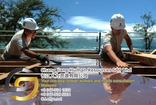 Chang Jiang Human Resources Johor Malaysia Foreign Worker Permit Passport Insurance Consultation Rehiring Workers and Maids EPA01-99