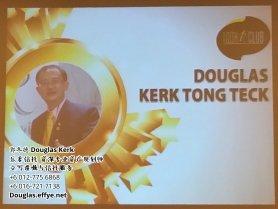 Douglas Kerk 郭冬德 乐委信托 资深专业资产规划师 - 立写遗嘱与信托服务 峇株巴辖 及 居銮 柔佛 马来西亚 资产管理 PA02-36