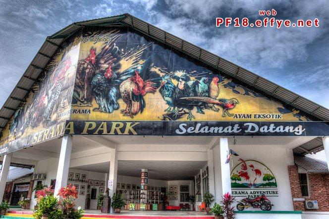 和平团契少年生活营 2018 你是谁 认识你自己 Peace Fellowship Youth Camp 2018 Who Are You Know Yourself Campsite Melaka Serama Front Door Building