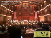 Peace Fellowship 和平团契 参加 Brahms Double & Beethovens Fifth Malaysia Philharmonic Orchestra Concert 26 Aug 2018 Petronas Twin Towers B003