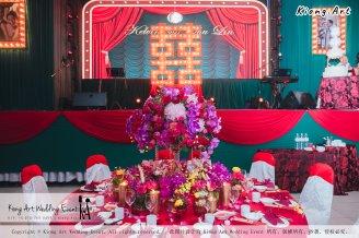 Kiong Art Wedding Event Kuala Lumpur Malaysia Event and Wedding Decoration Company One-stop Wedding Planning Services Wedding Theme Oriental Theme Restaurant LTP Sdn Bhd A04-A37
