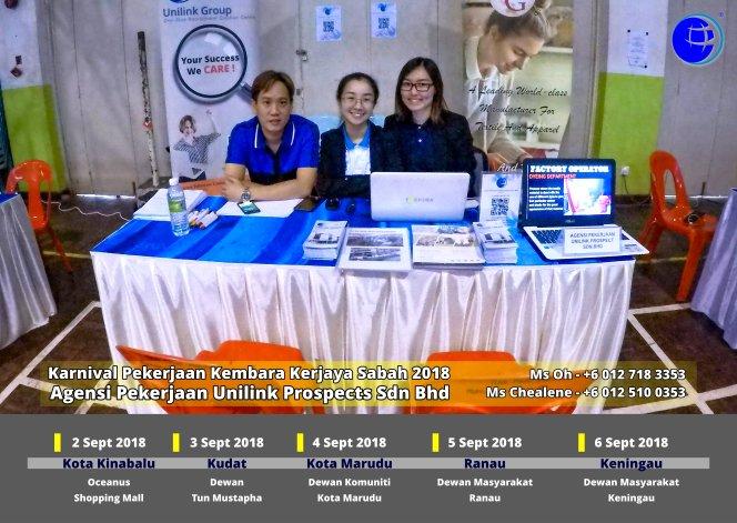 Malaysia Karnival Pekerjaan Kembara Kerjaya Sabah 2018 Agensi Pekerjaan Unilink Prospects Sdn Bhd 专业合法人力资源介绍所 A02