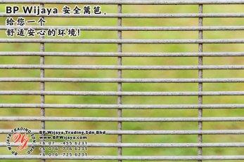 BP Wijaya Trading Sdn Bhd 马来西亚 彭亨 关丹 淡马鲁 文德甲 安全 篱笆 制造商 提供 篱笆 建筑材料 给 发展商 花园 公寓 住家 工厂 果园 社会 安全藩篱 建设 A01-21