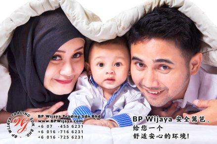BP Wijaya Trading Sdn Bhd 马来西亚 彭亨 关丹 淡马鲁 文德甲 安全 篱笆 制造商 提供 篱笆 建筑材料 给 发展商 花园 公寓 住家 工厂 果园 社会 安全藩篱 建设 A01-34