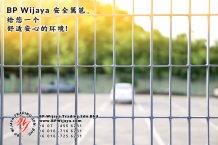 BP Wijaya Trading Sdn Bhd 马来西亚 彭亨 关丹 淡马鲁 文德甲 安全 篱笆 制造商 提供 篱笆 建筑材料 给 发展商 花园 公寓 住家 工厂 果园 社会 安全藩篱 建设 A01-56