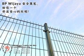 BP Wijaya Trading Sdn Bhd 马来西亚 彭亨 关丹 淡马鲁 文德甲 安全 篱笆 制造商 提供 篱笆 建筑材料 给 发展商 花园 公寓 住家 工厂 果园 社会 安全藩篱 建设 A01-71