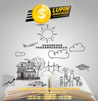 柔佛有执照的贷款公司 Lupin Resources Malaysia SDN BHD 您金钱资源的供应商 古来 柔佛 马来西亚 个人贷款 商业贷款 低利息抵押代款 经济 A01-46
