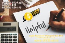 柔佛有执照的贷款公司 Lupin Resources Malaysia SDN BHD 您金钱资源的供应商 古来 柔佛 马来西亚 个人贷款 商业贷款 低利息抵押代款 经济 A01-60