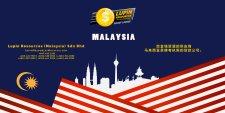 柔佛有执照的贷款公司 Lupin Resources Malaysia SDN BHD 您金钱资源的供应商 古来 柔佛 马来西亚 个人贷款 商业贷款 低利息抵押代款 经济 A01-70