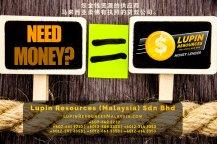 柔佛有执照的贷款公司 Lupin Resources Malaysia SDN BHD 您金钱资源的供应商 古来 柔佛 马来西亚 个人贷款 商业贷款 低利息抵押代款 经济 A01-72