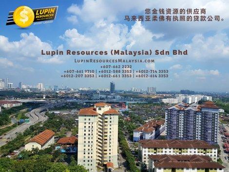 柔佛有执照的贷款公司 Lupin Resources Malaysia SDN BHD 您金钱资源的供应商 古来 柔佛 马来西亚 个人贷款 商业贷款 低利息抵押代款 经济 A01-80