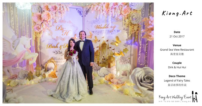 Kiong Art Wedding Event Kuala Lumpur Malaysia Wedding Decoration One-stop Wedding Planning Legend of Fairy Tales Grand Sea View Restaurant 海景宴宾楼 A08-C00-04