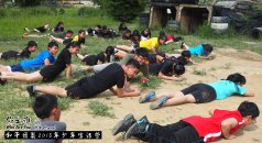 Peace Fellowship Youth Camp 2018 Who Are You 和平团契 2018 年少年生活营 你是谁 A002-016