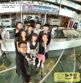 Peace Fellowship 和平团契 参加 Brahms Double & Beethovens Fifth Malaysia Philharmonic Orchestra Concert 26 Aug 2018 Petronas Twin Towers B011