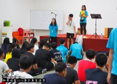 Peace Fellowship Youth Camp 2018 Who Are You 和平团契 2018 年少年生活营 你是谁 A001-018