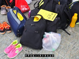 Peace Fellowship Youth Camp 2018 Who Are You 和平团契 2018 年少年生活营 你是谁 A001-020