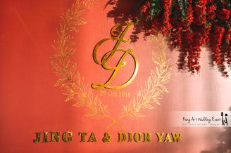 Kiong Art Wedding Event Kuala Lumpur Malaysia Wedding Decoration One-stop Wedding Planning Jing Ta and Dior Yaw 柔佛永平德教会礼堂 A09-A01-11