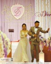 Kiong Art Wedding Event Kuala Lumpur Malaysia Wedding Decoration One-stop Wedding Planning Jing Ta and Dior Yaw 柔佛永平德教会礼堂 A09-B01-22