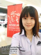 林思吟 Seryn Lim Ser Yin 马来西亚柔佛 保险代理 寿险服务 财务规划 与 财务风险管理 峇株巴辖-新山-士古来-士乃-麻坡-居銮-昔加末-丰盛港 A001-04