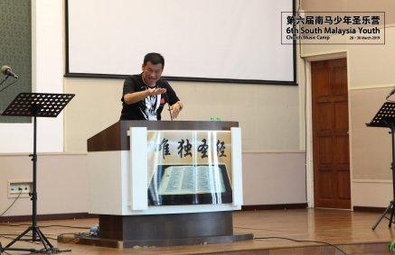 马来西亚 第六届南马少年圣乐营 6th South Malaysia Youth Church Music Camp A01-005