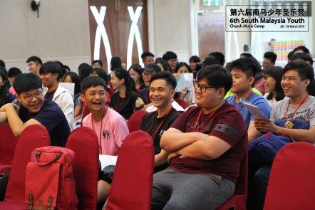 马来西亚 第六届南马少年圣乐营 6th South Malaysia Youth Church Music Camp A01-021