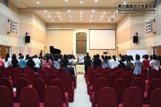 马来西亚 第六届南马少年圣乐营 6th South Malaysia Youth Church Music Camp A04-002