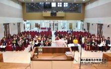 马来西亚 第六届南马少年圣乐营 6th South Malaysia Youth Church Music Camp A04-004