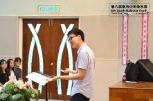 马来西亚 第六届南马少年圣乐营 6th South Malaysia Youth Church Music Camp A04-005