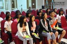 马来西亚 第六届南马少年圣乐营 6th South Malaysia Youth Church Music Camp A04-008