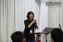 马来西亚 第六届南马少年圣乐营 6th South Malaysia Youth Church Music Camp A04-042