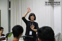 马来西亚 第六届南马少年圣乐营 6th South Malaysia Youth Church Music Camp A04-051