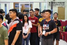 马来西亚 第六届南马少年圣乐营 6th South Malaysia Youth Church Music Camp A05-012