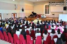 马来西亚 第六届南马少年圣乐营 6th South Malaysia Youth Church Music Camp B01-006
