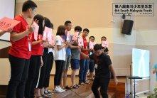马来西亚 第六届南马少年圣乐营 6th South Malaysia Youth Church Music Camp B01-023