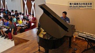 马来西亚 第六届南马少年圣乐营 6th South Malaysia Youth Church Music Camp B01-034