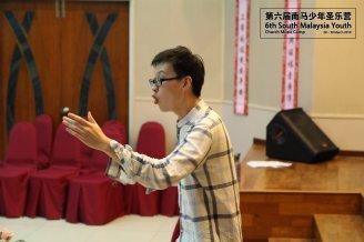 马来西亚 第六届南马少年圣乐营 6th South Malaysia Youth Church Music Camp B02-022