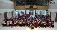 马来西亚 第六届南马少年圣乐营 6th South Malaysia Youth Church Music Camp B03-001