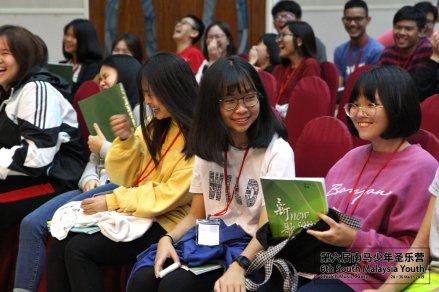马来西亚 第六届南马少年圣乐营 6th South Malaysia Youth Church Music Camp B03-019