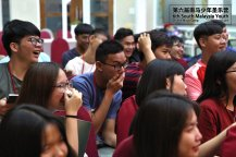 马来西亚 第六届南马少年圣乐营 6th South Malaysia Youth Church Music Camp B03-045