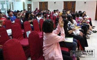 马来西亚 第六届南马少年圣乐营 6th South Malaysia Youth Church Music Camp B03-049