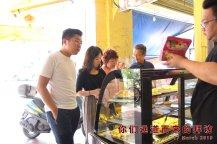 Malaysia Johor Batu Pahat Gathering 你们远道而来的探访 Steven Ling Kwai Jenny Lew Darren Woo Pinky Ning with us Raymond Ong and Effye Ang A003