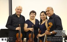 String Quartet Recital Arts in Our Home Batu Pahat Johor Malaysia 弦乐四重奏演奏会 艺在家乡 峇株巴辖 柔佛 马来西亚 A012