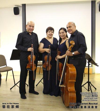 String Quartet Recital Arts in Our Home Batu Pahat Johor Malaysia 弦乐四重奏演奏会 艺在家乡 峇株巴辖 柔佛 马来西亚 A013
