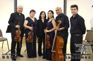 String Quartet Recital Arts in Our Home Batu Pahat Johor Malaysia 弦乐四重奏演奏会 艺在家乡 峇株巴辖 柔佛 马来西亚 A015